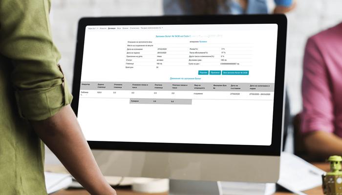 Khái niệm Phần mềm quản lý cầm đồ