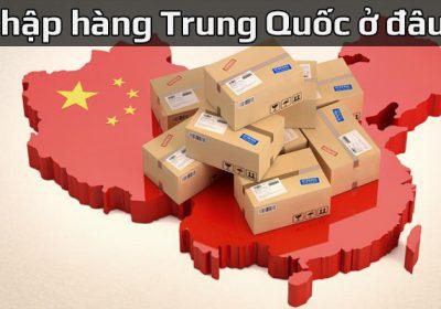 Nhập hàng Trung Quốc ở đâu? Top 5 trang web order hàng Trung Quốc